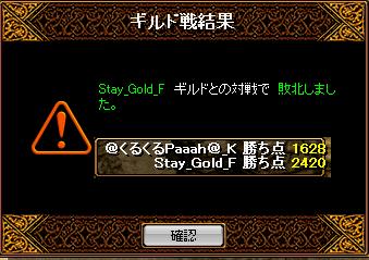 くるぱー95