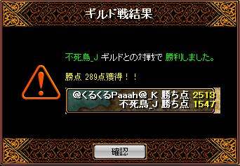 くるぱー105