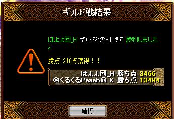 くるぱー108
