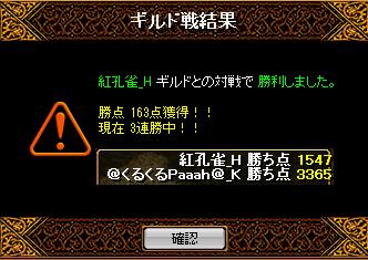 くるぱー109