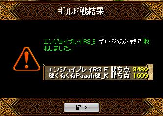 くるぱー111