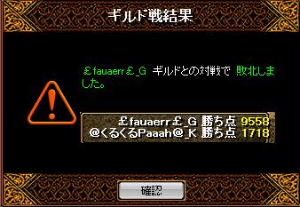 くるぱー117