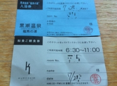 iPhone写真 017201407