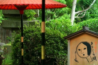140705tetsugakunomichi056.jpg