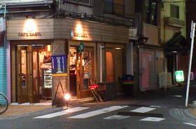 カフェ バジル (1)