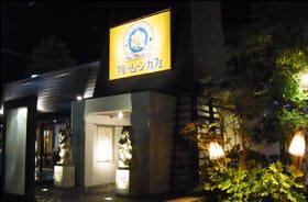 ブルームーンカフェ (2)