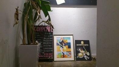 スコップカフェ (3)