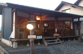 ヒノデカニ商店 (4)