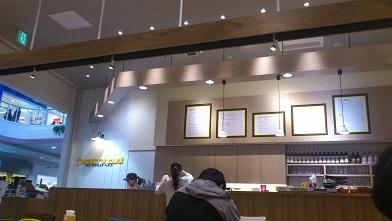 ツッキーズカフェ (2)
