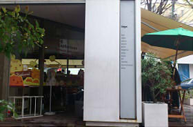 カピバラさんカフェ (2)