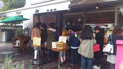 カピバラさんカフェ (8)