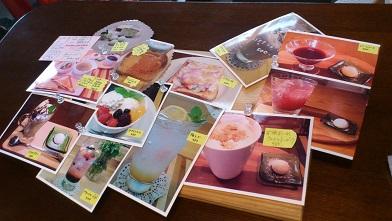 桜カフェ2 (3)
