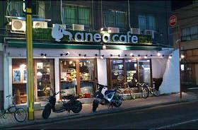 anea cafe (15)