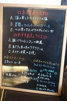 JOJO (5)