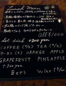 アナログカフェ (3)
