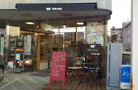 cafe cozy (1)