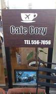 cafe cozy (3)