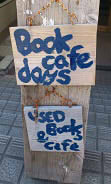 book cafe days (2)