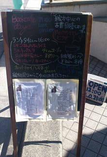 book cafe days (1)