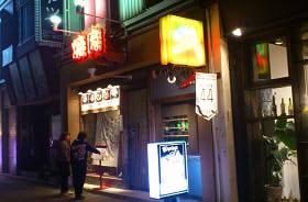 やきにくcafe 831 (1)