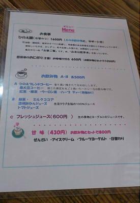 樋ノ上 (9)