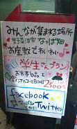 なっぱ畑 (2)