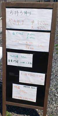まーぶる (4)