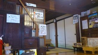 大福茶屋さわた3 (11)