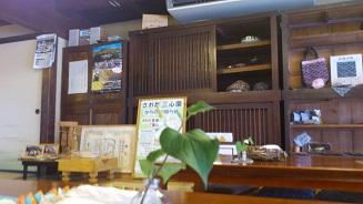 大福茶屋さわた3 (8)