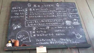 トワトワト2 (3)
