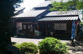 騎崎屋 (31)