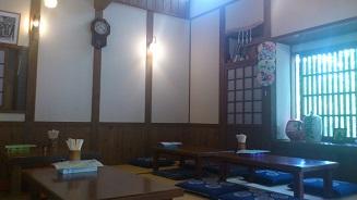 騎崎屋 (2)