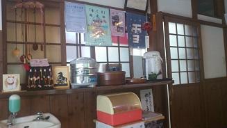 騎崎屋 (3)