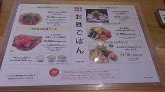 おぼんdeごはん (2)