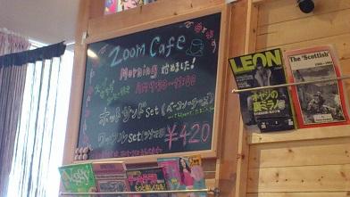 ZOOM cafe (4)
