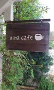 aina cafe2 (6)