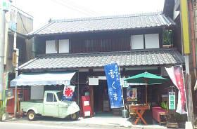 西田園 (1)