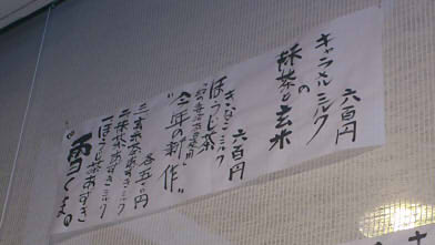 西田園 (4)