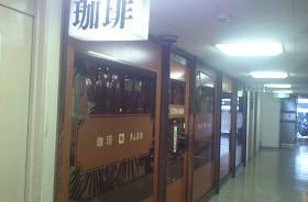 青山茶館 (3)