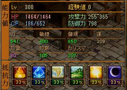 決戦武道2_2