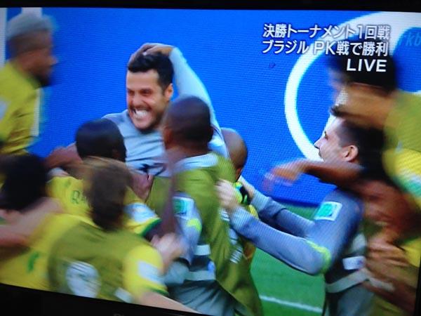 ブラジルワールドカップ2014-3