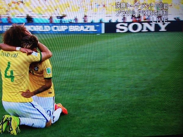 ブラジルワールドカップ2014-1