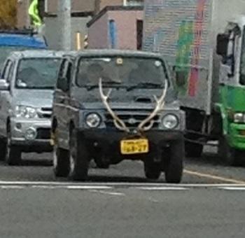 TUNO CAR