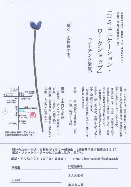 CCF201402241_00000.jpg