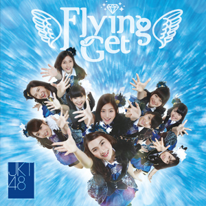 JKT48-Flying-get-Alfa-edition.jpg