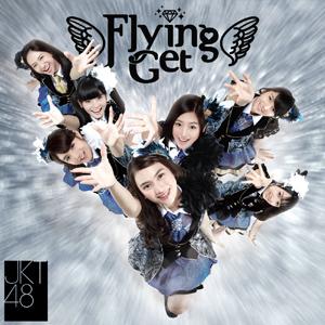 JKT48-Flying-get-Theater-edition.jpg