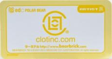 bear28-top-sc-ura-artist-07.jpg