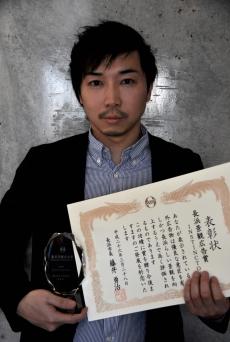 blog-instinctoy-nagahamashi-keikankoukokushow-01.jpg