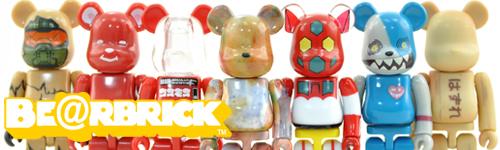 bnr-bear28-yahoo-ac-sale.jpg