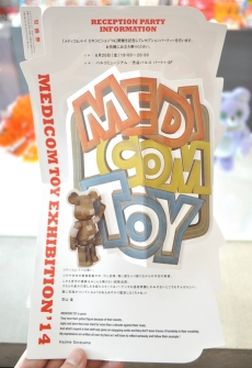 medicomtoy-2014exhibition-Invitation.jpg